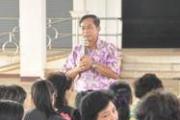 การประชุมชุมชนและประชาคมเมือง ประจำเดือน เมษายน 2561