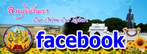 https://www.facebook.com/ourhomeourlopburi/?fref=photo